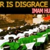 Imam Husayn(AS), Ashura and the Epic of Karbala