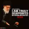 "Imam Khamenei:""Tatbir [Qame Zani] is a fabricated tradition and it is wrong…"""