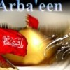 The Significance of Arba'een