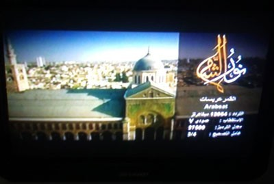 on Nilesat: frequency /10911/ and on Arabsat: frequency /12054