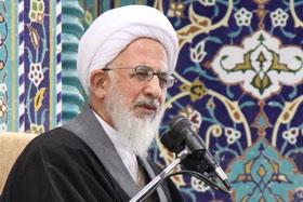 Grand-Ayatollah-Javadi-Amoli.jpg