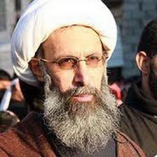 Ayatollah-Nimr-al-Nimr.jpg