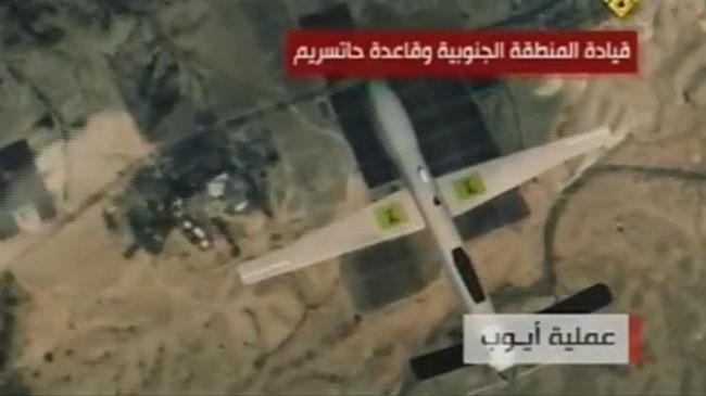 us drone strikes video with Hezbollah Drone Scanned Israel Missile Sites Main Airfields on U S Drone Strikes 96 5 Of Targeted Assassinations In Middle East Missed Terrorists Killed Civilians likewise Afghan Air Strike Kills Islamic State  mander 129027 also Hezbollah Drone Scanned Israel Missile Sites Main Airfields additionally World South Asia 10648909 also Shack House Gina Carano Woman Crush Wednesday Wcw.