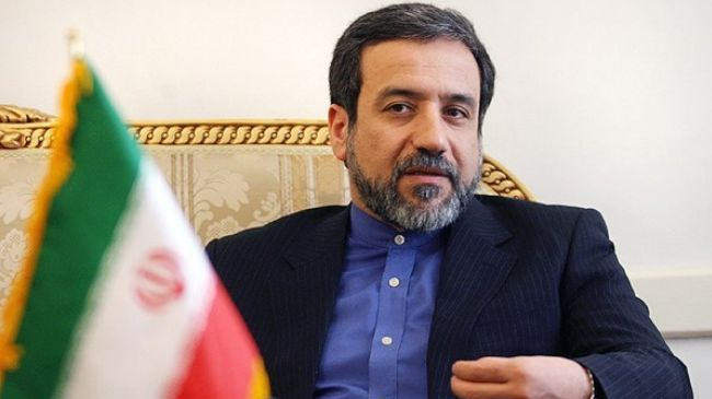 Iranian deputy foreign minister