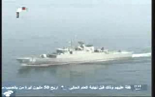 iran drill