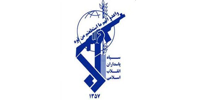 Iran's IRGC warns against anti-unity moves