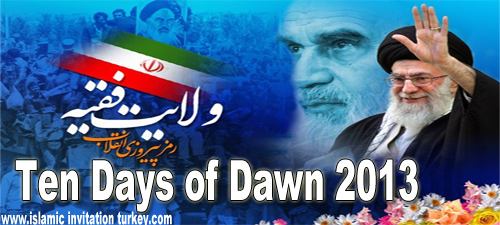 ten days of dawn