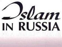 Number of Muslims on Rise in Russia