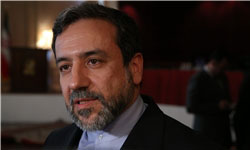 Iran Condemns Terrorist Attacks in Pakistan