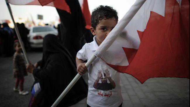 Bahraini protesters demand freedom of political prisoners