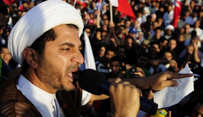 Bahrain opposition welcomes UN condemnation of Al Khalifa regime