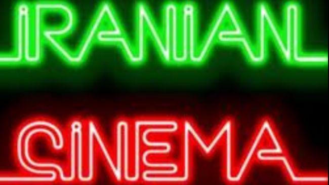 330362_Iranian cinema