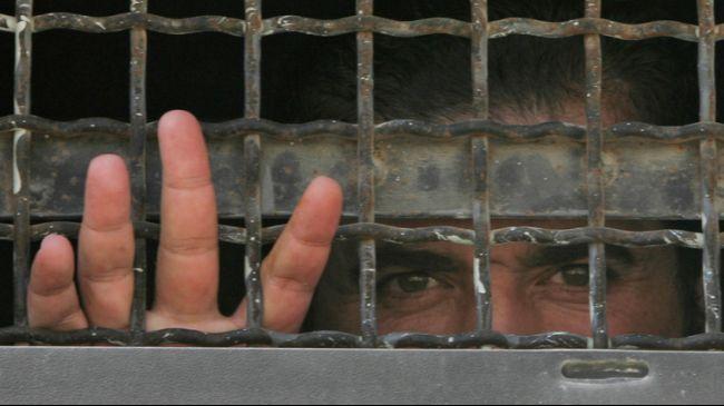 332008_Palestinian-prisoner