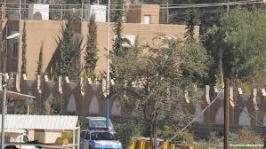 German Embassy Shut in Kabul