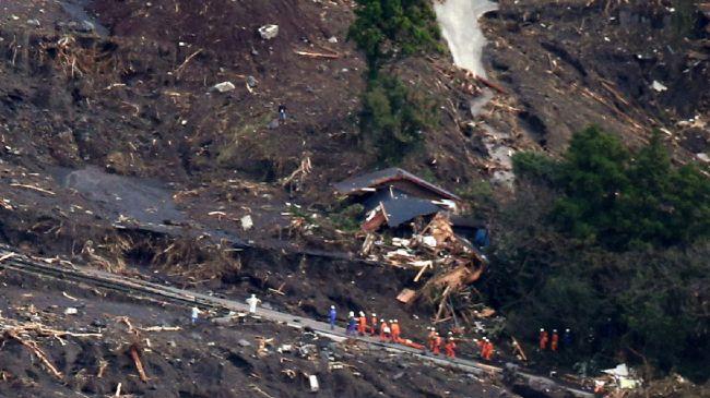 Japan's Typhoon Wipha kills 17