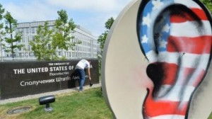 US likely taps Israel leaders' phones