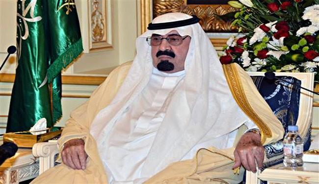 Saudi Arabia rejects support for Geneva II peace talks