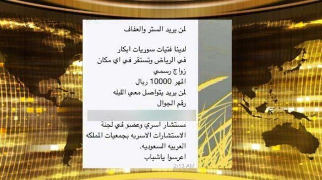 339581_Syrian-girl