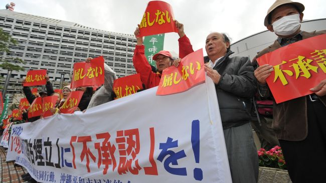 342340_Okinawa-protest