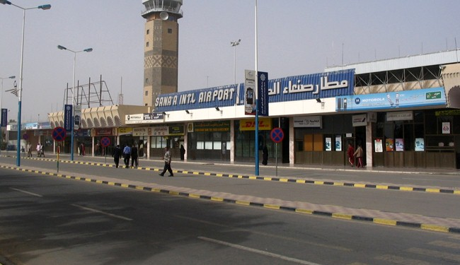 International airports shut down in Yemen