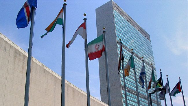 Iran UN mission receives threat letter with Israeli stamp