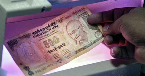 rupee10_505_112912061701