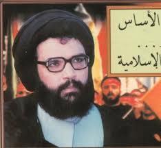 Sayyed-Abbass-Mousawi.jpg