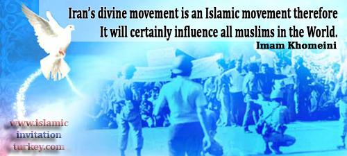 islamihareket-iran