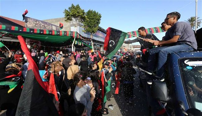 Libya starts drawing up new constitution