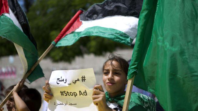 362958_Gaza-demo