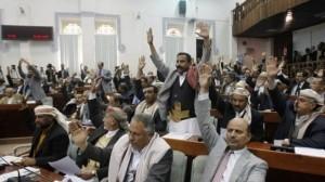 363665_Yemeni-MPs