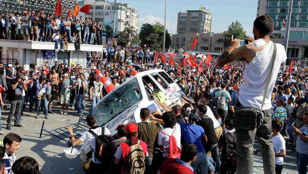 the gezi park movement essay The gezi park protests provide an that is why the gezi park movement cannot be considered his work on this essay has enhanced its clarity of philosophical.