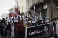 AI urges Bahrain to probe teenage death