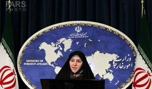 Iran Condemns Terrorist Attack in China