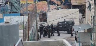 Israeli Forces Storm School Near Bethlehem