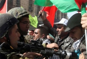 Palestinian Youth Wounded in Israeli Shooting