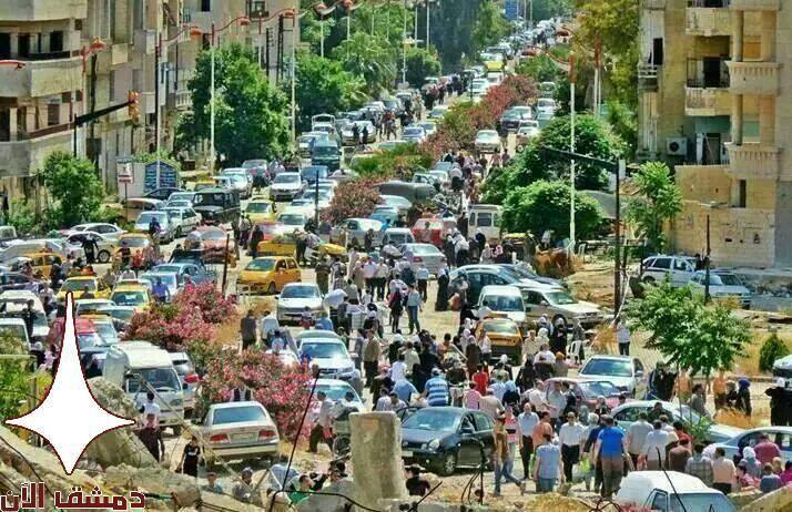 Picture of Homs today
