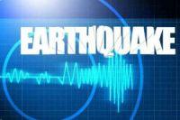 Quake shakes Qeshm in Hormozgan province
