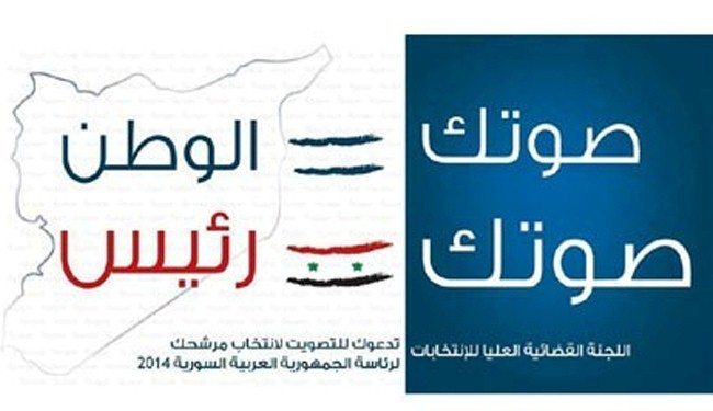 Syria urges expats to vote in presidential election