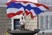 Thailand army invokes martial law