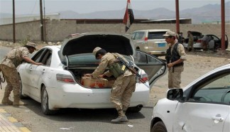 Yemen on alert over fears of al-Qaeda attacks