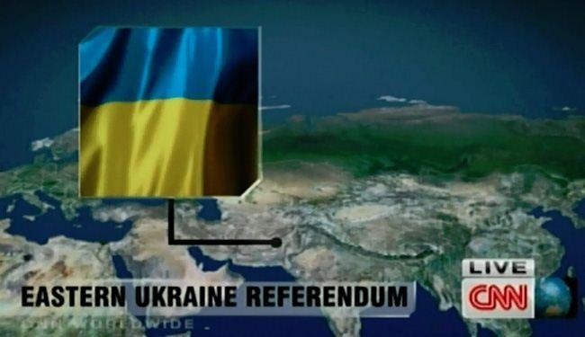 Where is Ukraine? CNN map says in… Pakistan: Video
