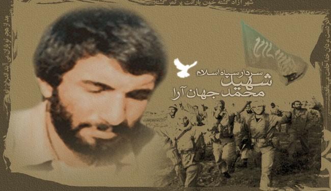 Iran celebrates anniversary of liberating Khorramshahr