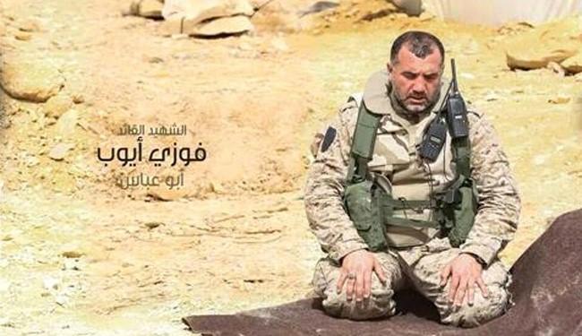Senior Hezbollah commander martyred in Syria battle