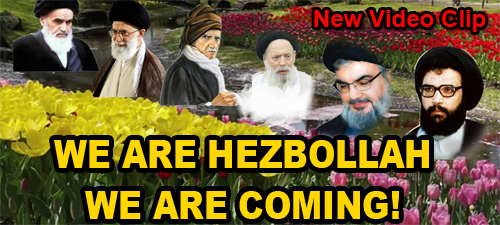 we are hezbollah
