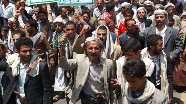 375787_Yemen-protest