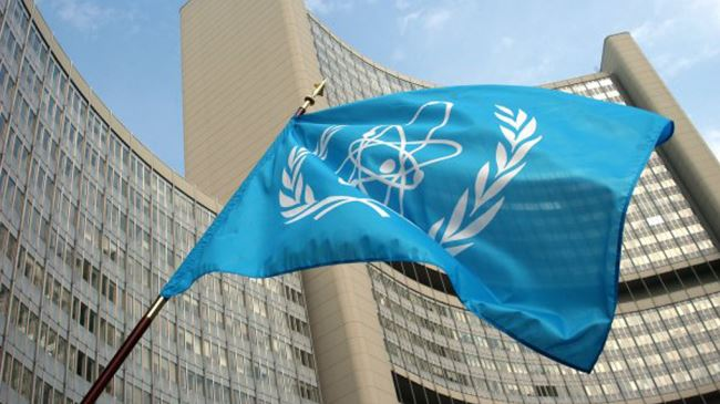 379280_IAEA-headquarters