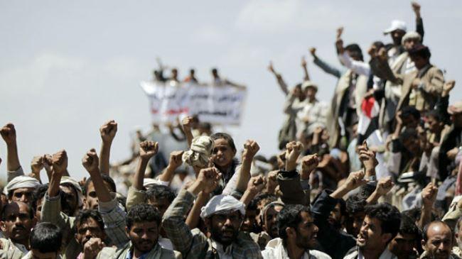 379664_Yemen-Houthi