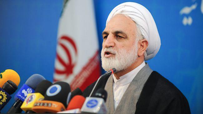 379679_Iran-Judiciary-official
