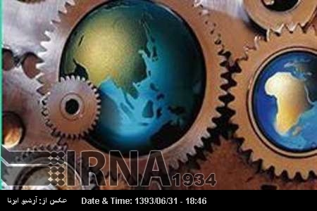 Iran ranks 19th in chemistry research